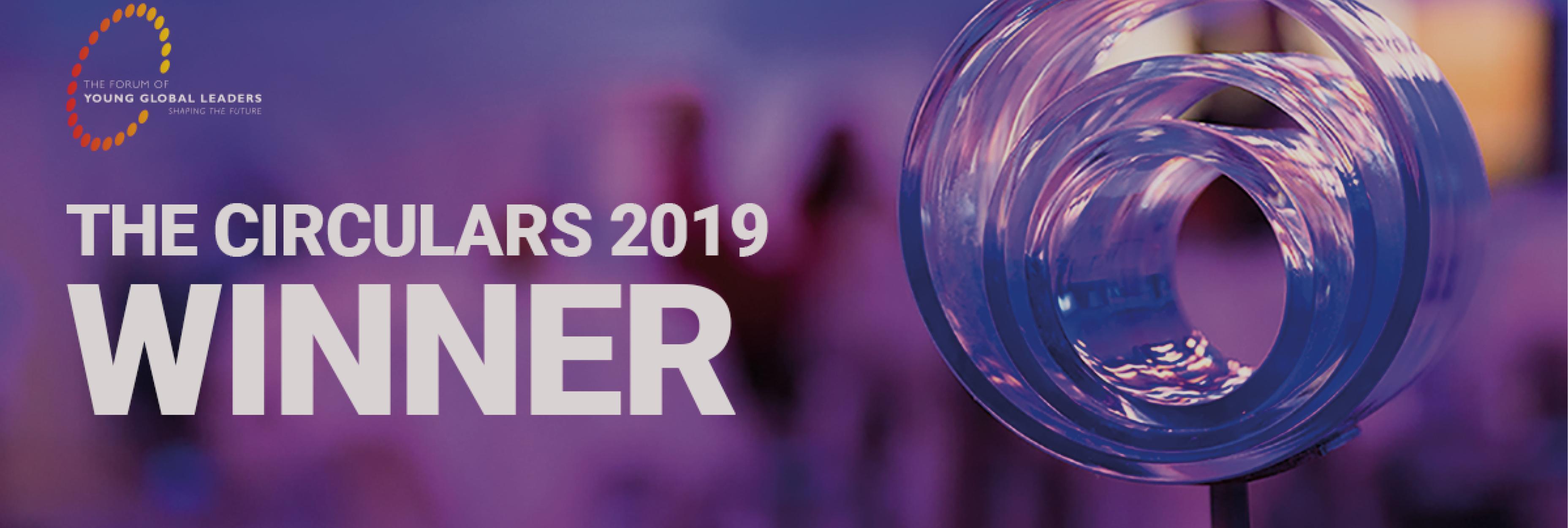 Winnow wins The Circulars award 2019